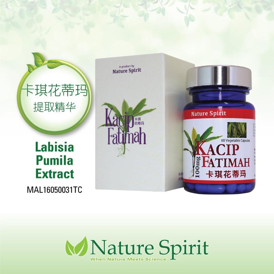Nature Spirit Kacip Fatimah (Extract)