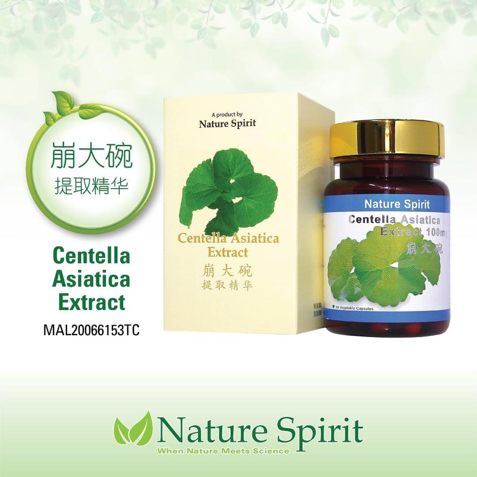 Nature Spirit Centella Asiatica